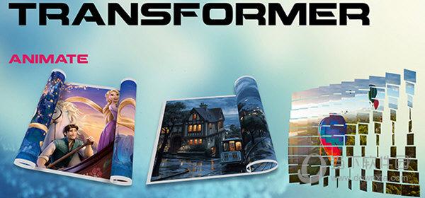 AEscripts Transformer