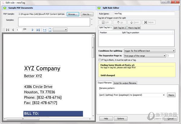Boxoft PDF Content Split