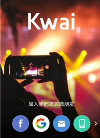 kwai(快手海外版) V5.4.0 安卓版截图1