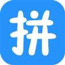 拼游 V2.1.1 苹果版