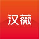 汉薇 V1.0.5 安卓版