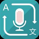 对话翻译 V1.4.3 安卓版