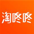 淘咚咚 V1.2.4 安卓版