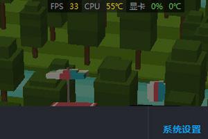 游戏加加帧数显示