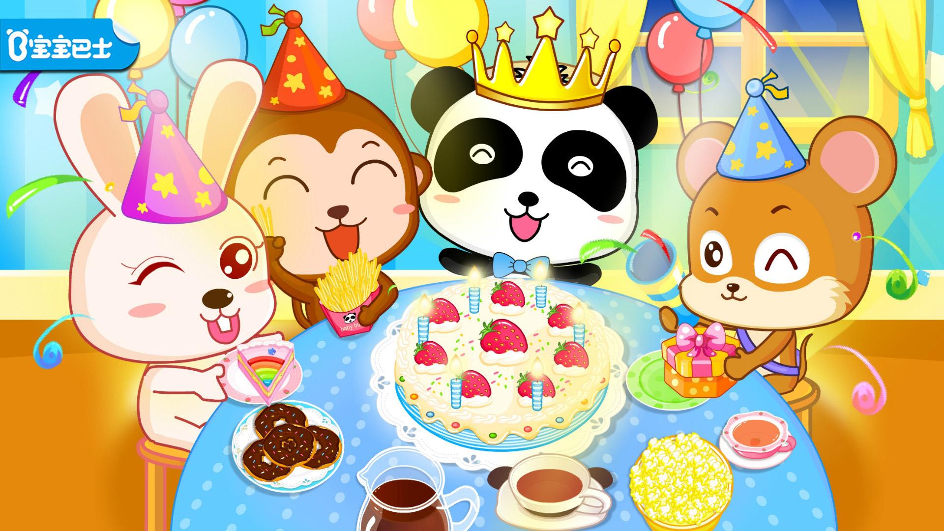 宝宝生日派对 V9.26.00.00 安卓版截图3