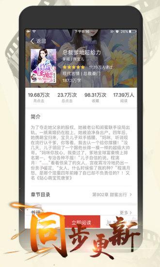 连尚读书女生版 Vg1.0.1 安卓版截图4