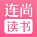 连尚读书女生版 Vg1.0.8 安卓版