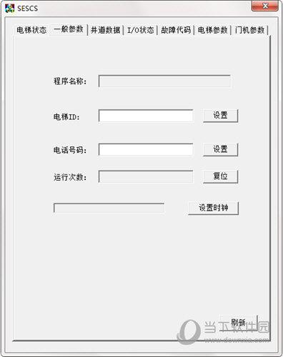 新时达电梯主板调试软件