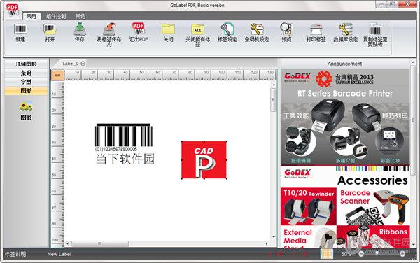 GoLabel PDF