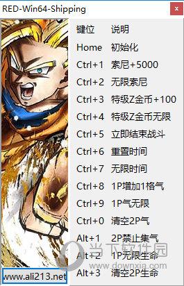 龙珠格斗Z十三项修改器