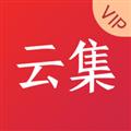 云集VIP V2.1.0.0703 苹果版