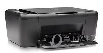 惠普f4488打印机驱动