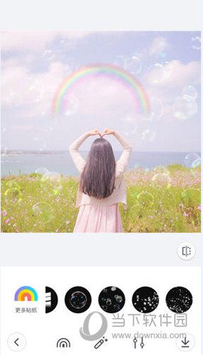 Rainbow APP