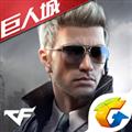穿越火线枪战王者 V1.0.40 iPhone版