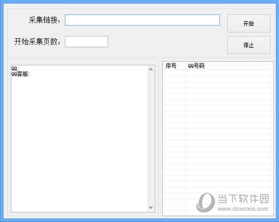 精准客户手机QQ号采集工具