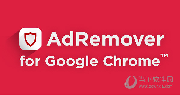 AdRemover Chrome版