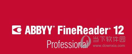 abbyy finereader 12注册机