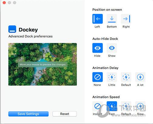 Dockey Mac版