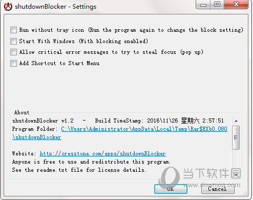 Shutdown Blocker