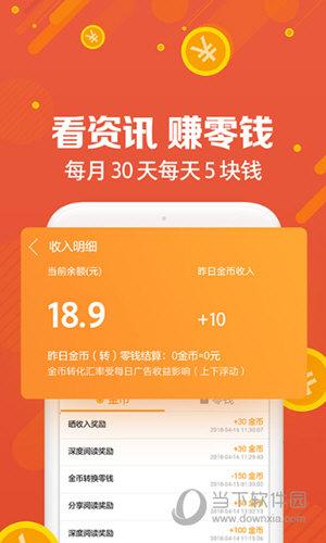 uc浏览器福利版app