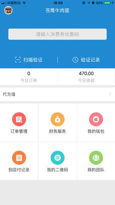 米乐宝 V1.0 安卓版截图2