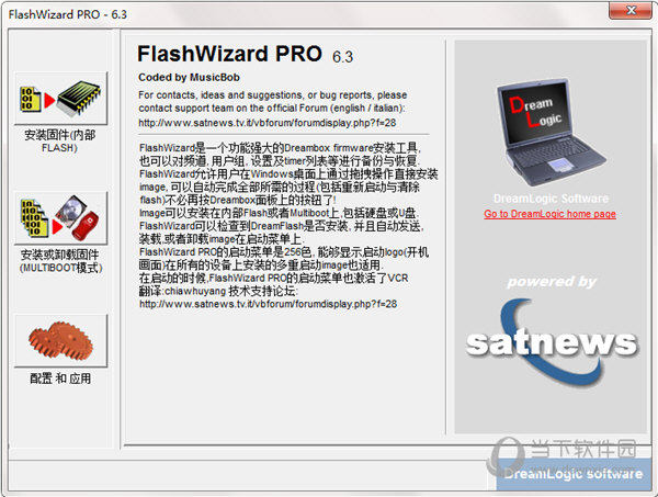 FlashWizard