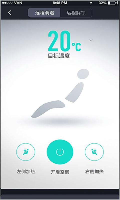 斑马智行 V2.0.1 安卓版截图1