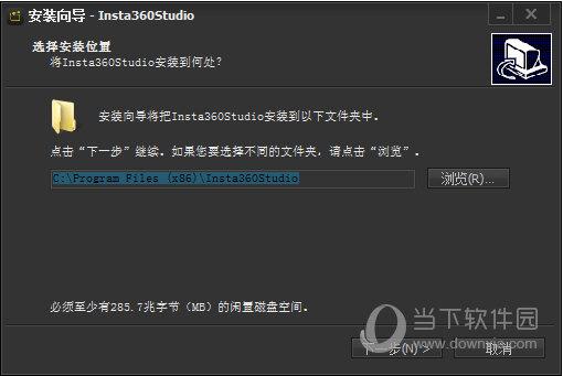 Insta360 Studio