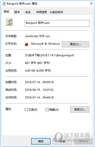 Bangumi股市脚本JS插件