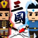 萌略三国 V1.0.1 安卓版