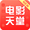 新电影天堂 V6.5.6.0 安卓TV版
