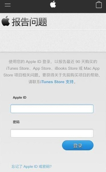App Store最高成功率退款理由