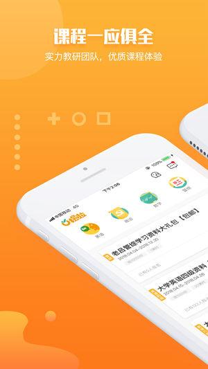 橙啦 V1.2.2 安卓版截图5