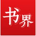 杨浦书界 V1.0.7 安卓版