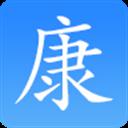 康医汇 V1.1.6 安卓版