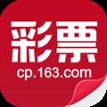 网易彩票 V4.31.1 安卓版