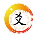 六爻起卦 V3.0.0 安卓版
