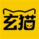 玄猫漫画 V1.0.3 安卓版