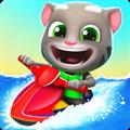 汤姆猫的摩托艇2内购版 V1.1.5 安卓破解版