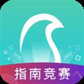 云鹊医 V2.8.0 iPhone版