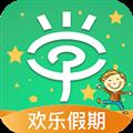 乐现云课堂 V3.3.9.1 安卓版