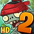 植物大战僵尸2摩登世界破解版 V2.2.7 安卓修改版