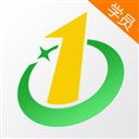壹学车 V4.1.6 苹果版