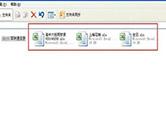 QQ邮箱怎么发送文件夹 怎样在QQ邮箱里发送压缩文件夹