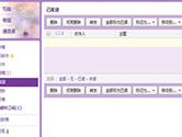 QQ邮箱收不到邮件怎么回事 为什么收不到邮件了