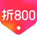 折800 V4.42.0 iPhone版