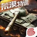 坦克连 V1.0.15 安卓版