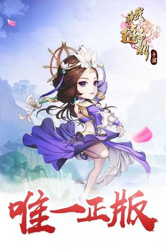 武神赵子龙手游 V1.17.0 安卓版截图1