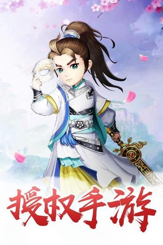 武神赵子龙手游 V1.17.0 安卓版截图2