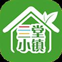 亖堂小镇 V1.3.2 安卓版